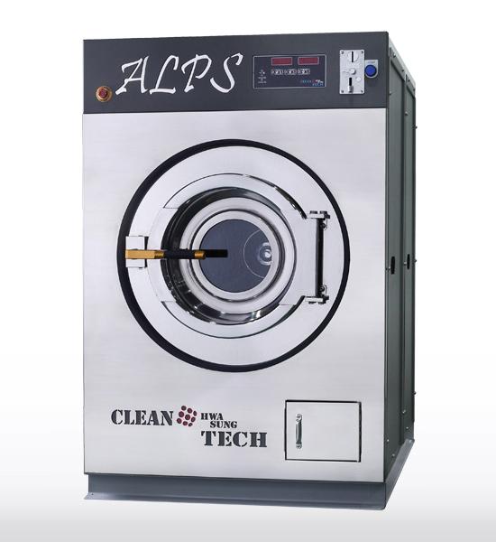 Thiết bị giặt là công nghiệp ALPS