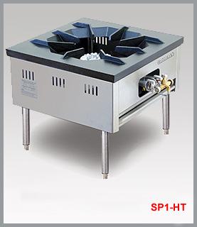 Bếp hầm thấp 1 họng áp suất cao (họng Trumpet), bếp ăn công nghiệp, bếp á công nghiệp